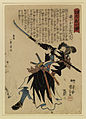 Ebiya Rinnosuke - Seichu gishi den - Walters 9514.jpg