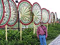 Eco park-15-new town smart city-India.jpg