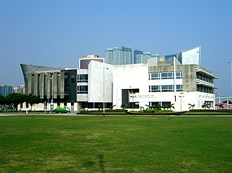 Court of Final Appeal (Macau) - The Court of Final Appeal building