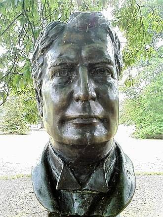 Prime Ministers Avenue - Image: Edmund Barton bust