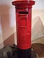 Edward VIII B-type pillar box.jpg