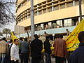 Egyptian Revolution of 2011 03352.jpg