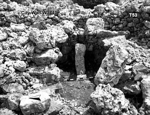 Ahwat - Image: El Ahwat Samaria Israel 10.8