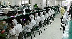 Electronics factory in Shenzhen.jpg