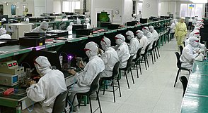 Electronics factory in Shenzhen.jpg