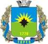 Coats of arms of Torez (en)