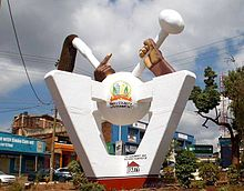 Embu City