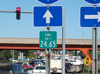 Arkansas Highway System - Image: End U.S. Route 62 S 1
