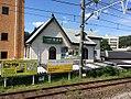 Enoden Kamakura Station 2015 09.jpg