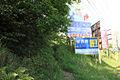 Entrance of Futamurayama (North-East), Toyoake 2012.JPG