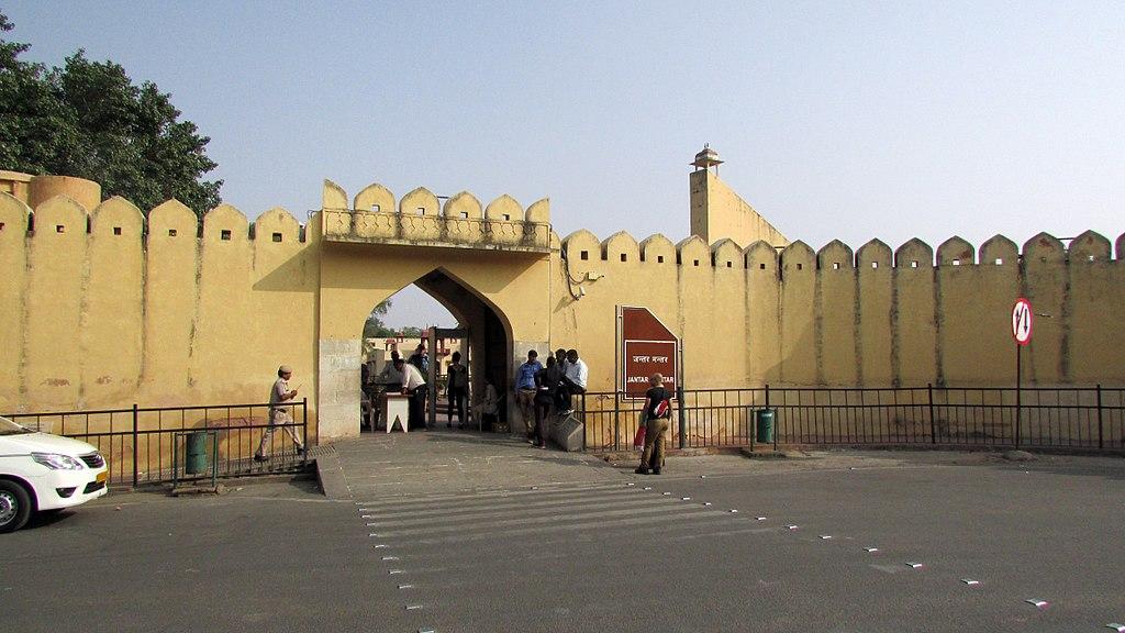 Entry Gate jantar mantar ,Jaipur.jpg