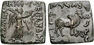 Epander - Indian-standard coin of Epander.
