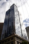Ernst & Young Tower, 2006.jpg