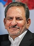 Eshaq Jahangiri at Interior Ministry for 2017 presidential nomination 13.jpg