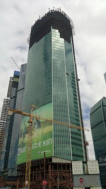 Eurasia Tower 27th June 2012.jpg
