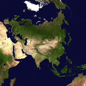 Средняя Азия (Евразия)