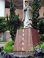 Extremely Sage Departed Teacher Statue of Keelung Pai Fu Junior High School 20160521.jpg