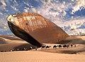 Exxon desert tanker.jpg