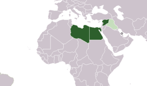 Federation of Arab Republics - Image: FAR 1972