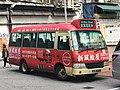 FX9036 Jordon Road to Tsuen Wan(Fok Loi Estate) 26-09-2019.jpg