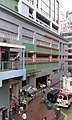 Fa Yuen Street Municipal Services Building 06.jpg