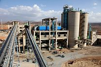Factory of National Cement Share Company.jpg