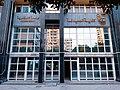 Faculty of pharmacy,Alexandria university.jpg