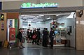 FamilyMart store at the departure floor of ZBAA T3 (20171207084848).jpg