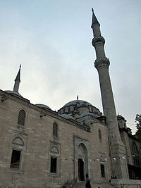 Sahn-ı Seman Medresesi