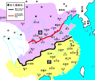 Battle of Fei River - Former Qin is in purple, while the Jin Chinese Empire is in yellow. The red line marks the new border between Former Qin and Jin after Jin's victory at Fei, while the border marked on the map represents the pre-battle border, the furthest line reached by Former Qin forces before their catastrophic defeat.
