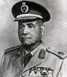 Field Marshal Ahmed Ismail Ali.jpg