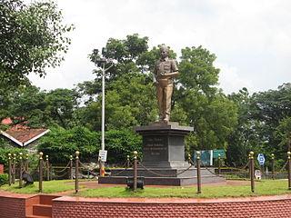 Pune Place in Maharashtra, India