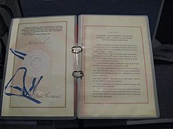 Finno-Soviet Treaty of 1948.jpg