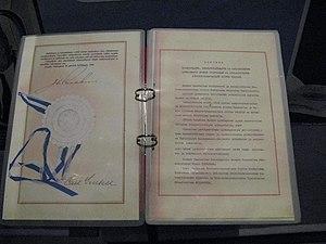Finno-Soviet Treaty of 1948 - Finno-Soviet Treaty