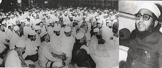Alhaj Moulana Ghousavi Shah - Image: First Jalsa in the memory of Imam E Azam Abu Hanifa(R.A)