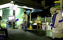 First Reactions - New Year 2007 (Bangkok).jpg