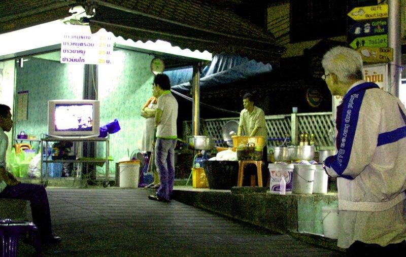First Reactions - New Year 2007 (Bangkok)