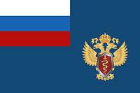 Flag FSKN RF.jpg