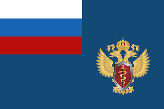 Federal Drug Control Service of Russia - Image: Flag FSKN RF