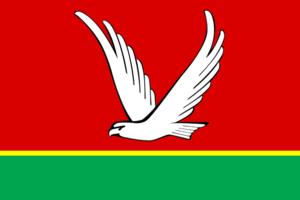 Aznakayevsky District - Image: Flag of Aznakayev rayon (Tatarstan)