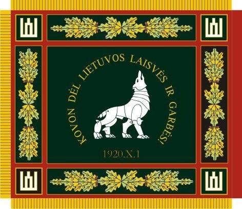 Flag of Grand Duke Kęstutis Mechanised Infantry Battalion