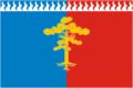 Flag of Sredneuralsk (Sverdlovsk oblast).png