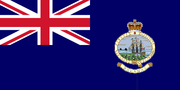 Flag of the Bahamas (1964–1973)