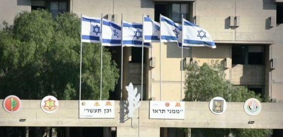 Flags of Israel, Bahad 1, Mitzpe Ramon, Israel - 20080729