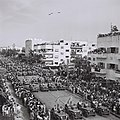Flickr - Government Press Office (GPO) - Independence Day Parade 1952.jpg