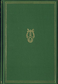 Florence Earle Coates Poems Vol II.jpg