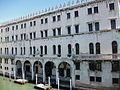 Fondaco dei Tedeschi de Venècia.JPG