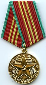 For Impeccable Service 3rd class CCCP OBVERSE.jpg