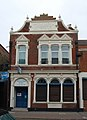 Former Southsea Conservative Club, 149 Albert Road, Southsea (October 2017).jpg