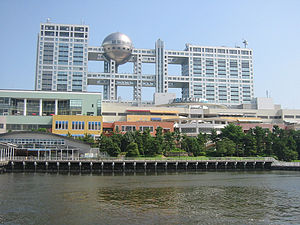 Fuji Television - The third and current Fuji TV headquarters in Odaiba, known for its unique architecture by Kenzo Tange